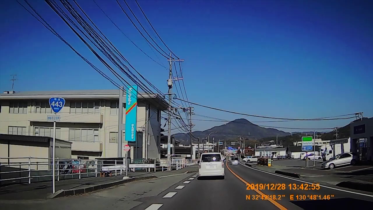 f:id:japan_route:20200124180048j:plain
