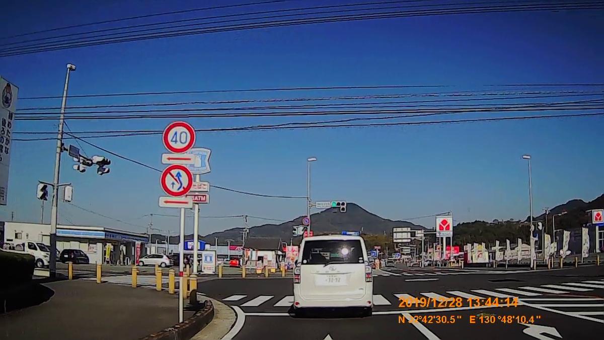 f:id:japan_route:20200124180058j:plain