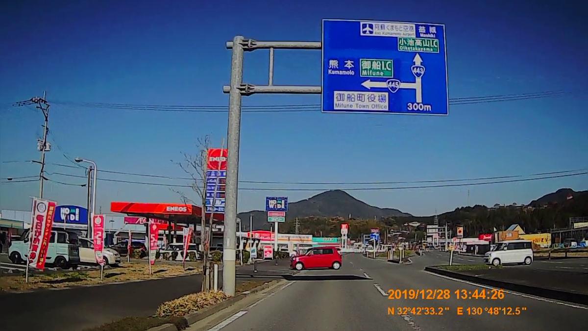 f:id:japan_route:20200124180111j:plain