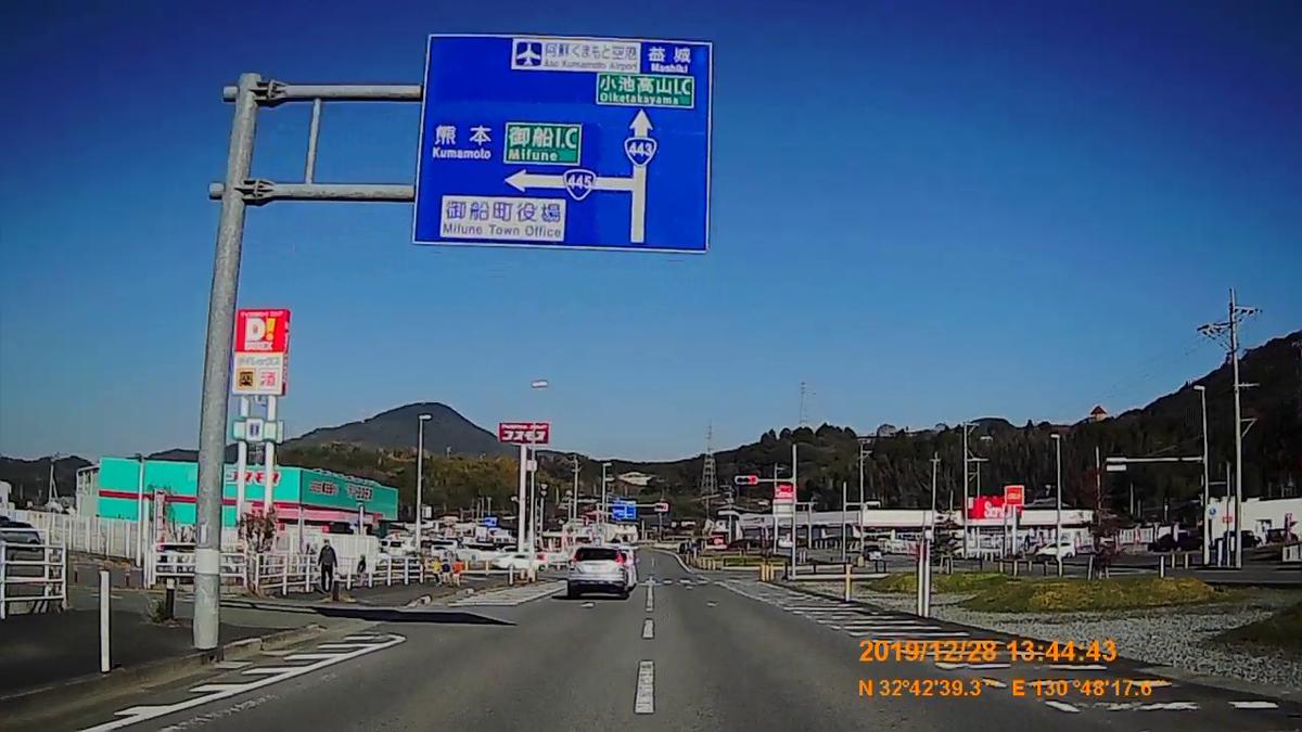 f:id:japan_route:20200124180118j:plain