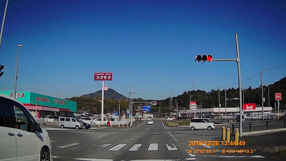 f:id:japan_route:20200124180121j:plain