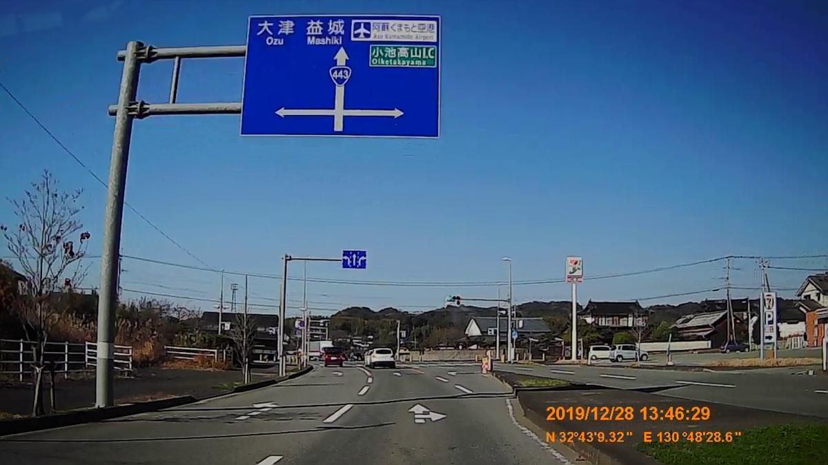 f:id:japan_route:20200124180134j:plain