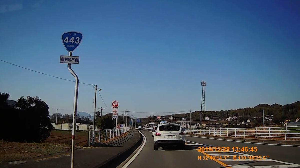f:id:japan_route:20200124180142j:plain