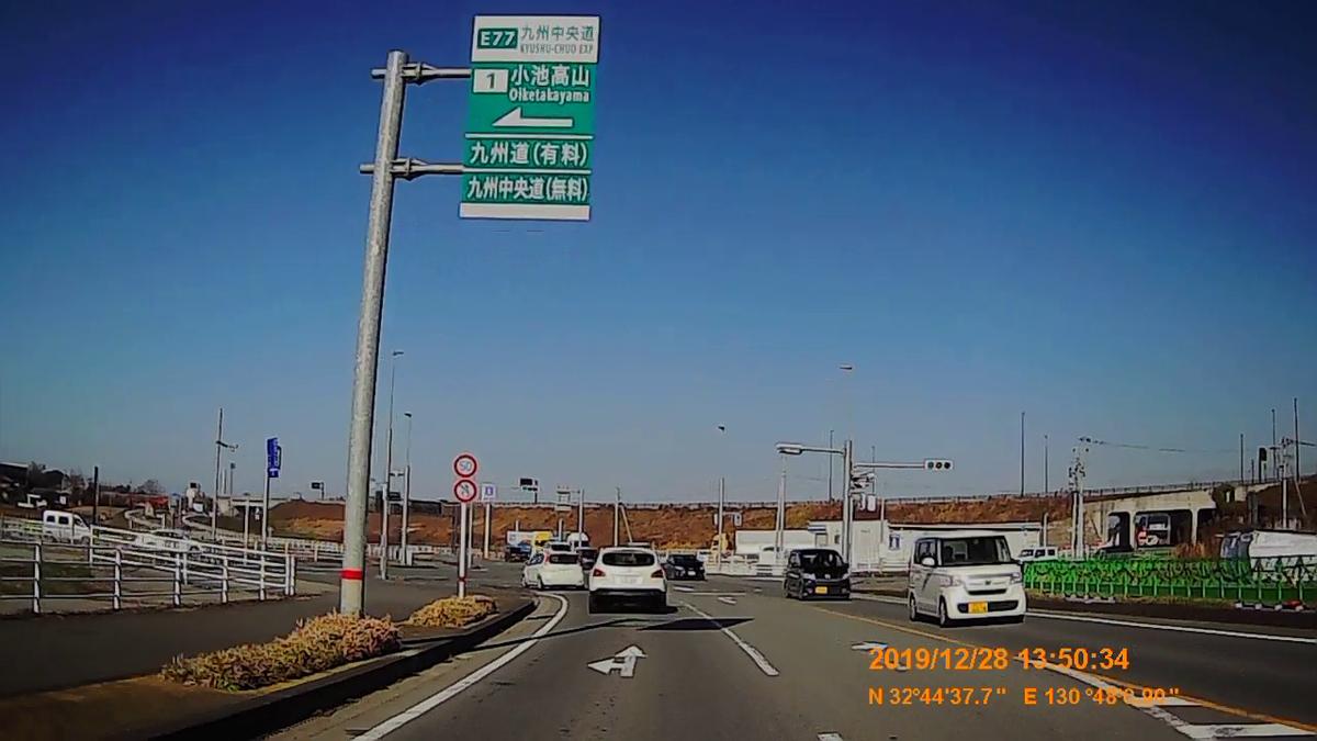 f:id:japan_route:20200124180203j:plain