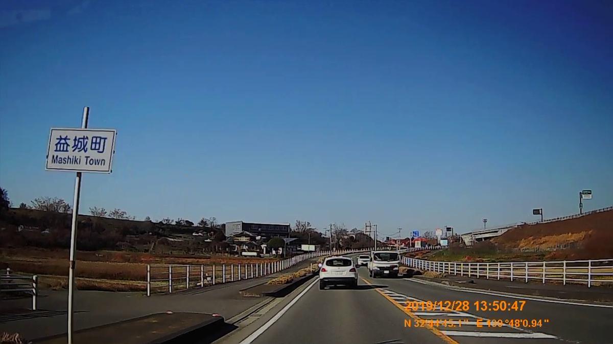 f:id:japan_route:20200124180210j:plain