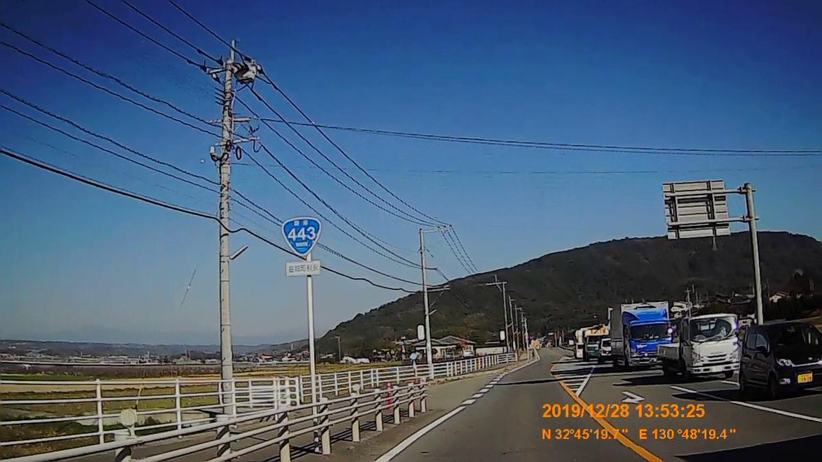 f:id:japan_route:20200124180230j:plain