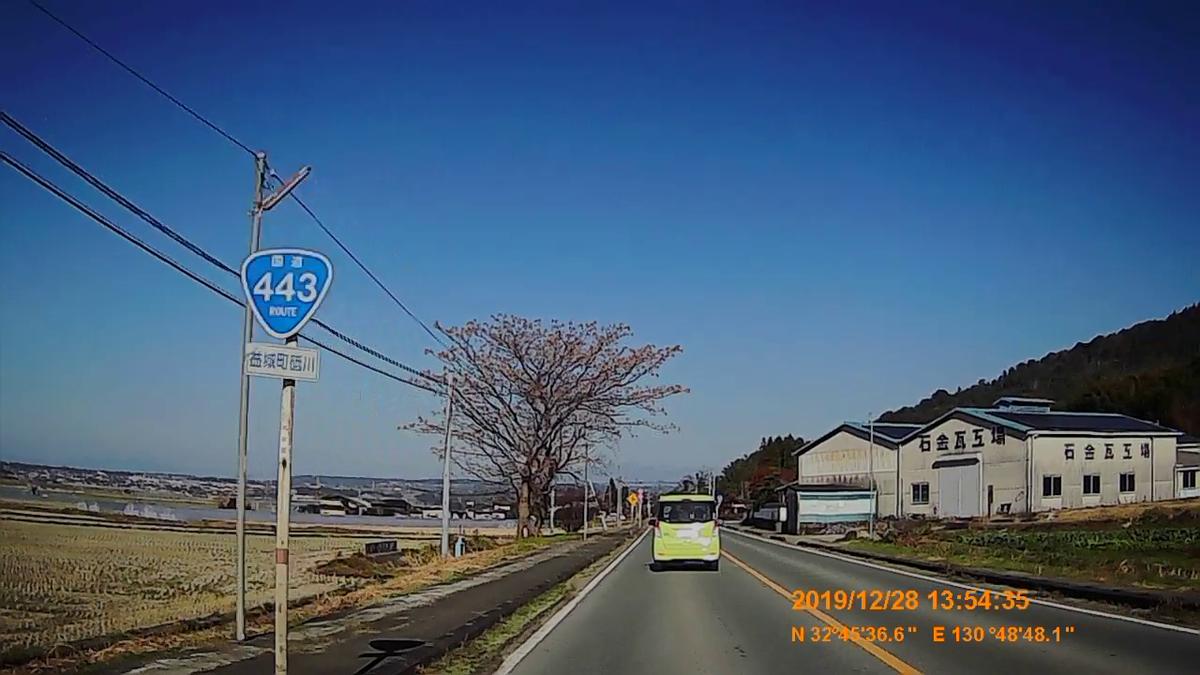 f:id:japan_route:20200124180238j:plain