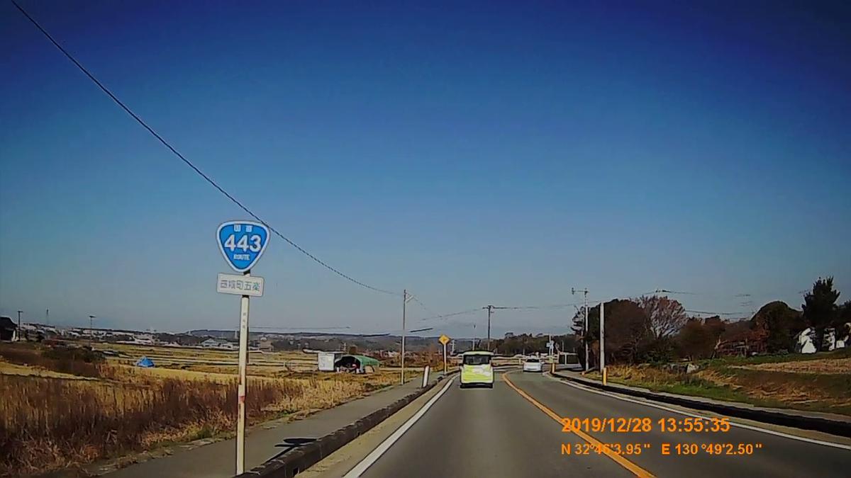 f:id:japan_route:20200124180245j:plain