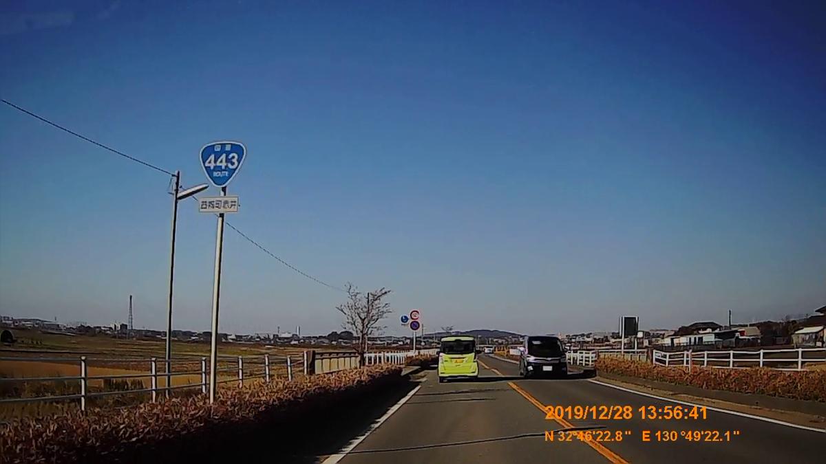f:id:japan_route:20200124180252j:plain