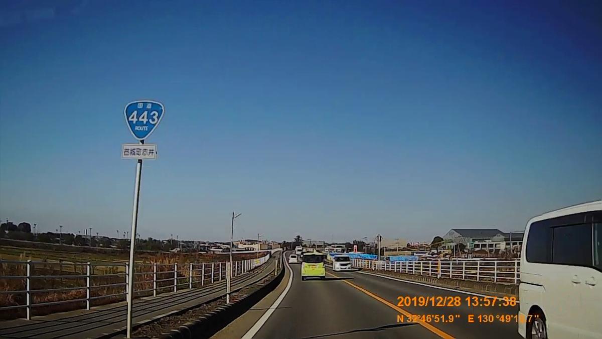 f:id:japan_route:20200124180259j:plain