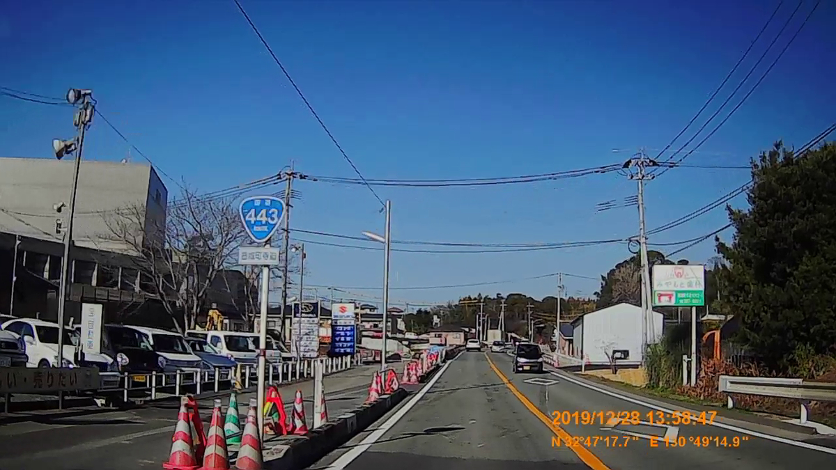 f:id:japan_route:20200124180305j:plain