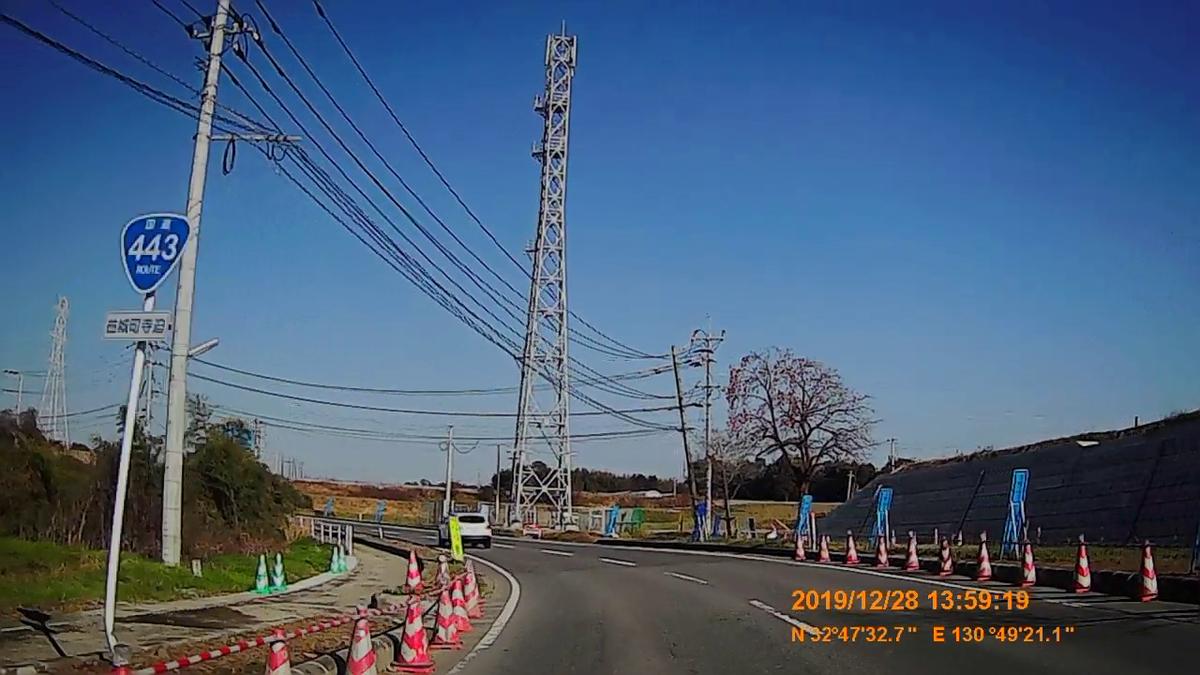 f:id:japan_route:20200124180312j:plain