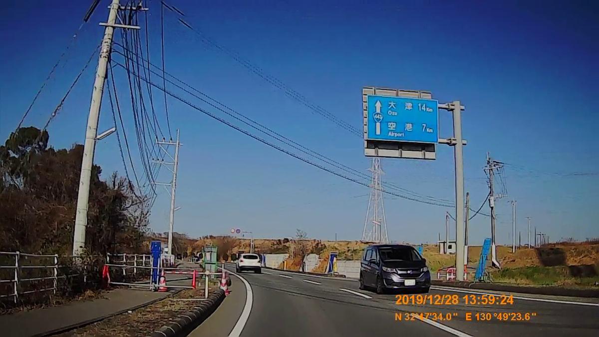 f:id:japan_route:20200124180318j:plain