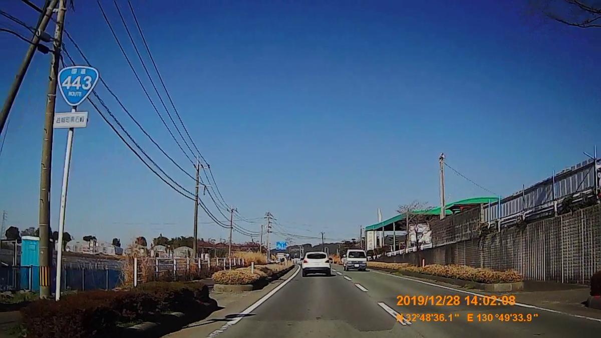 f:id:japan_route:20200124180325j:plain