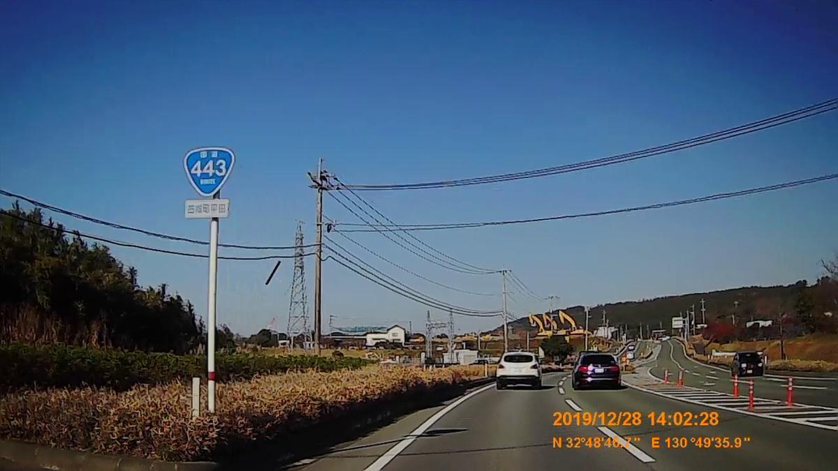 f:id:japan_route:20200124180332j:plain