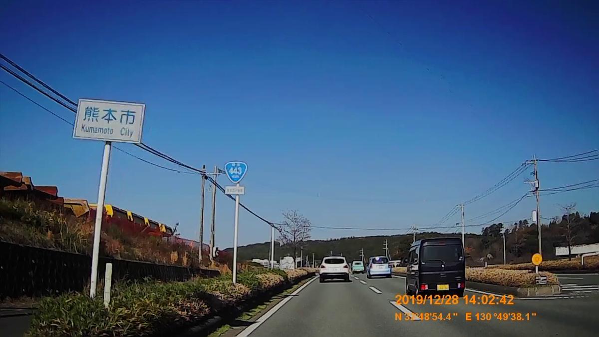 f:id:japan_route:20200124180340j:plain