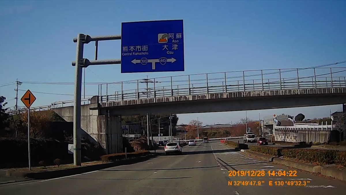 f:id:japan_route:20200124180348j:plain