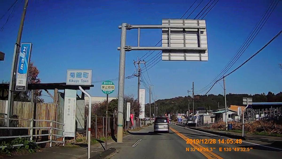f:id:japan_route:20200124180401j:plain