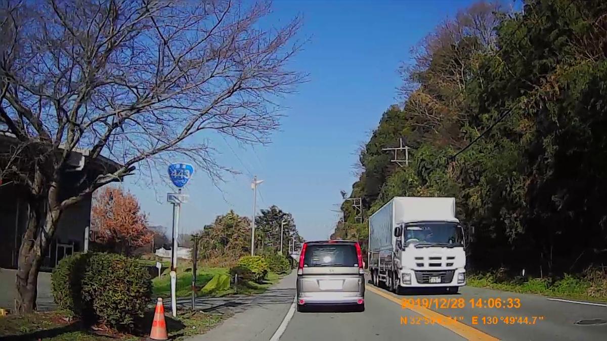 f:id:japan_route:20200124180411j:plain