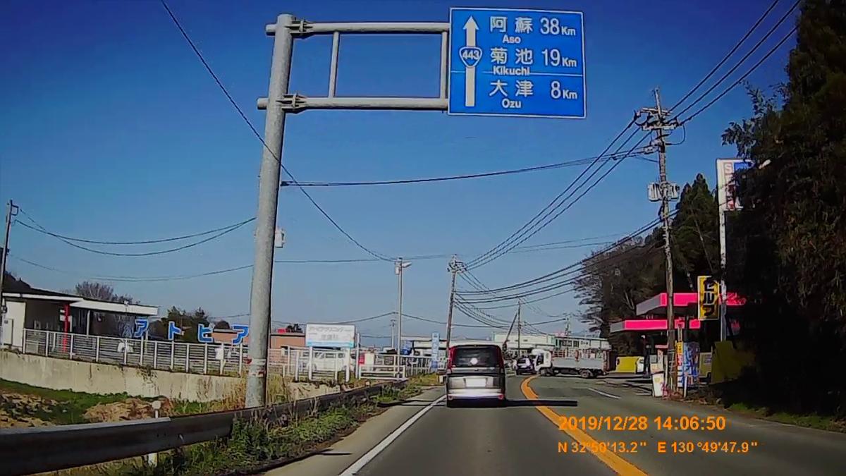 f:id:japan_route:20200124180418j:plain