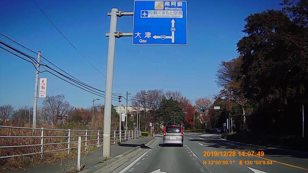 f:id:japan_route:20200124180425j:plain