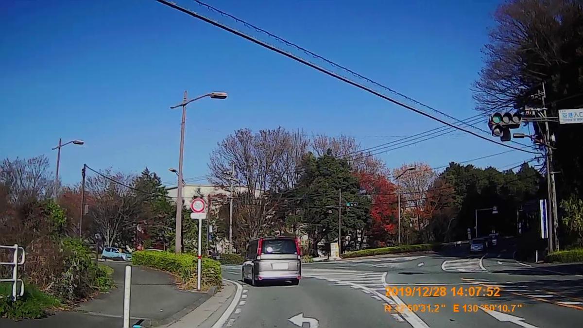 f:id:japan_route:20200124180427j:plain