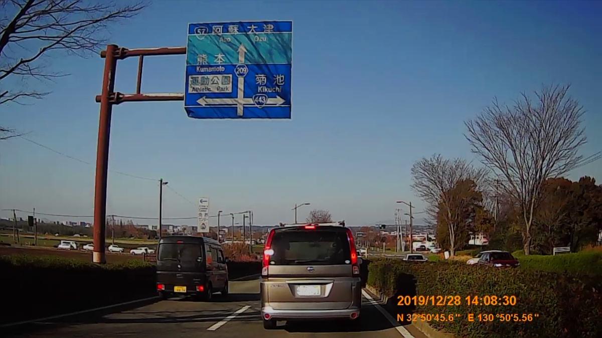 f:id:japan_route:20200124180439j:plain