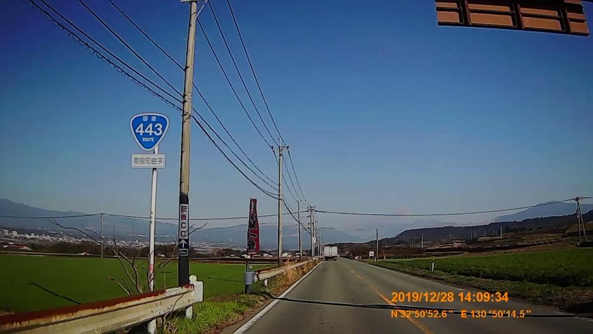 f:id:japan_route:20200124180451j:plain
