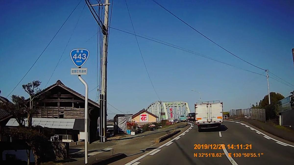 f:id:japan_route:20200124180457j:plain