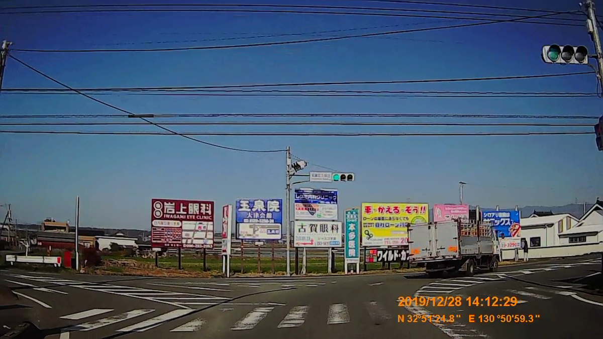 f:id:japan_route:20200124180514j:plain