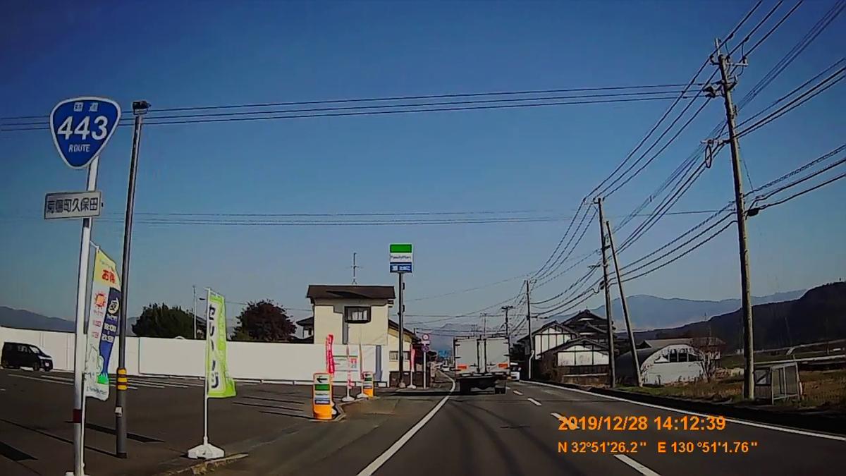 f:id:japan_route:20200124180523j:plain