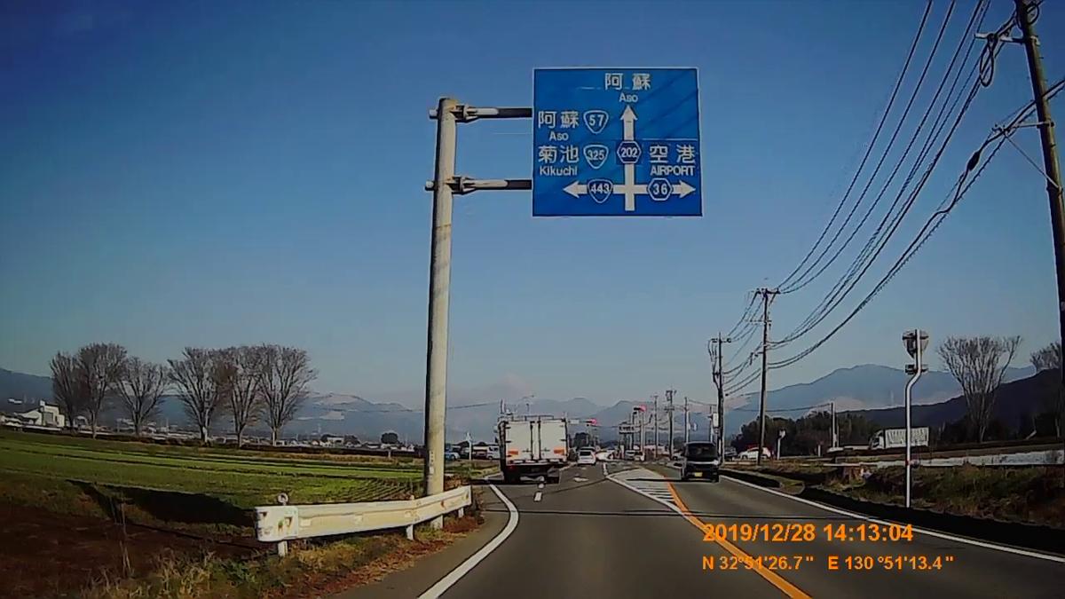 f:id:japan_route:20200124180539j:plain