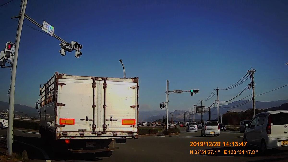 f:id:japan_route:20200124180540j:plain