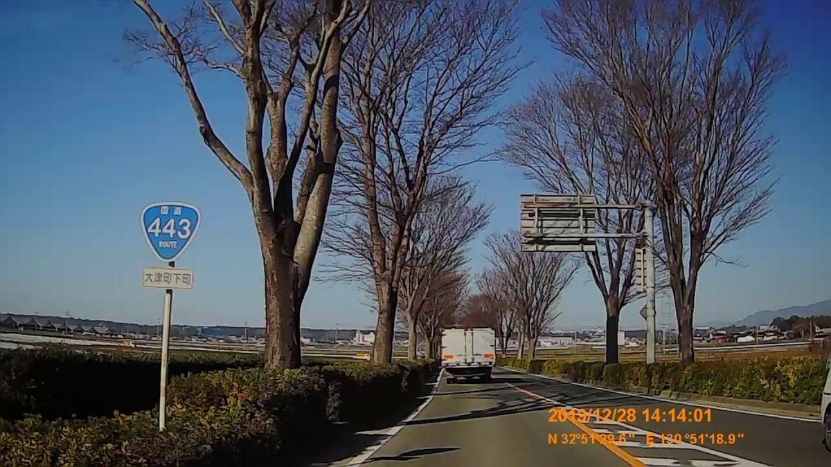 f:id:japan_route:20200124180556j:plain