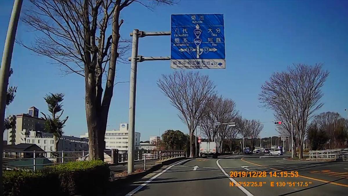 f:id:japan_route:20200124180620j:plain