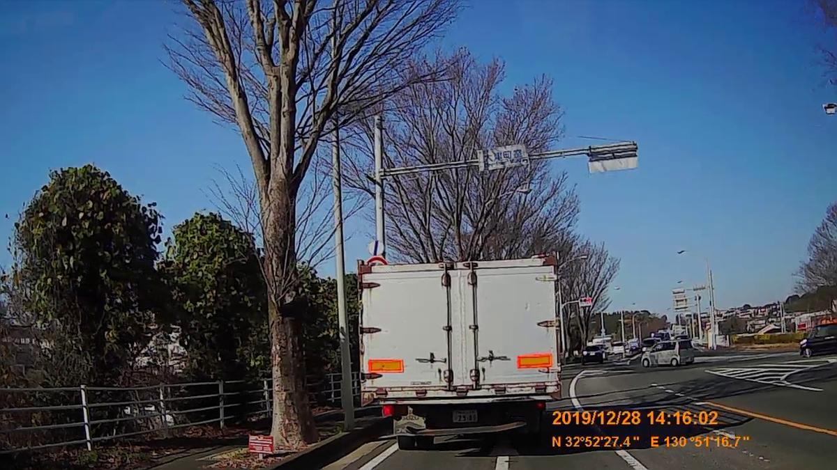 f:id:japan_route:20200124180622j:plain
