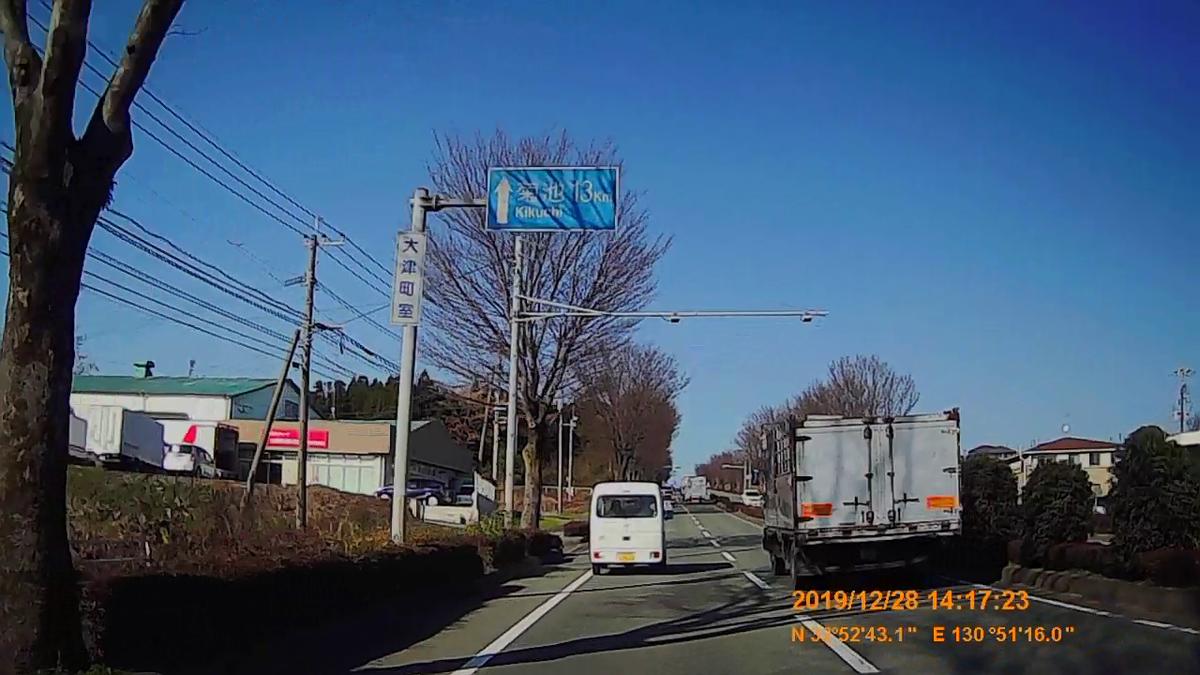 f:id:japan_route:20200124180647j:plain