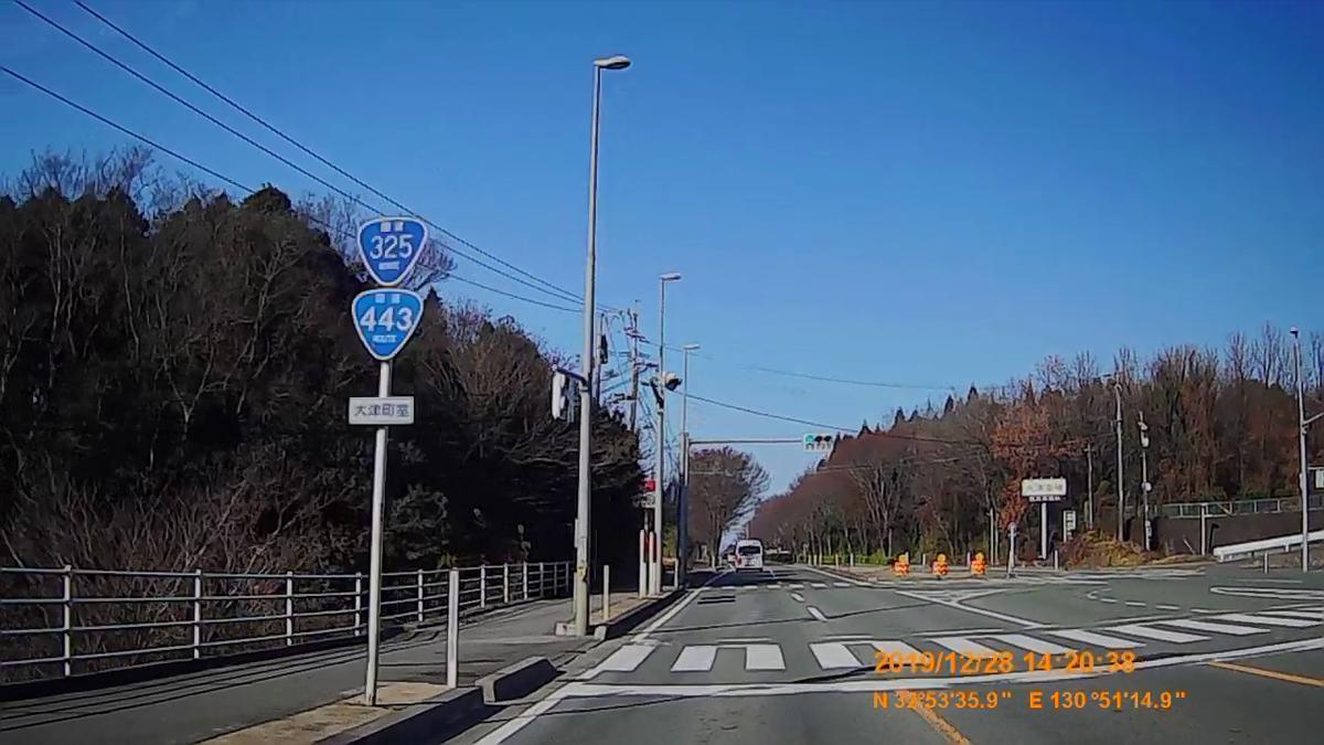 f:id:japan_route:20200124180702j:plain