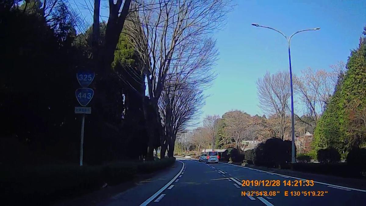 f:id:japan_route:20200124180719j:plain
