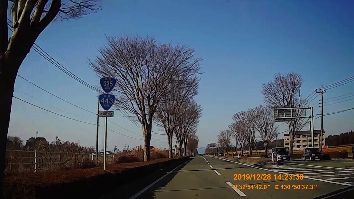 f:id:japan_route:20200124180739j:plain