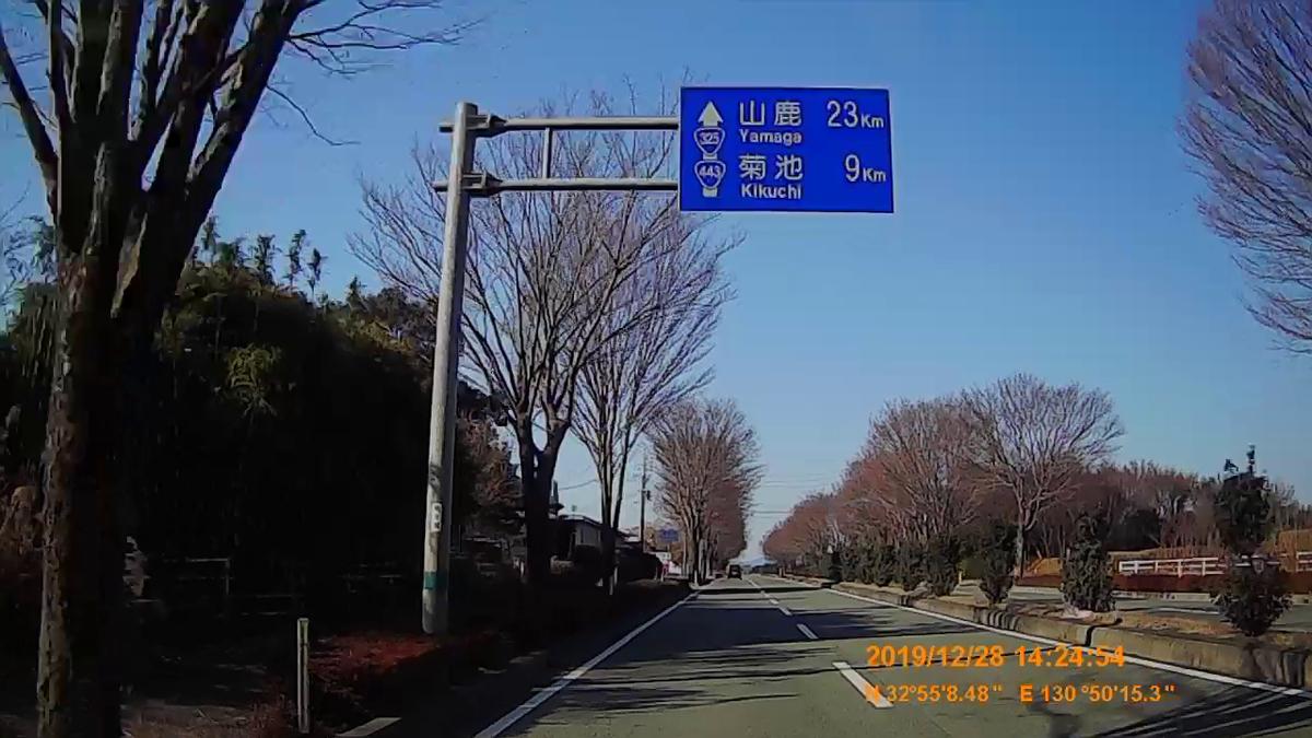 f:id:japan_route:20200124180747j:plain