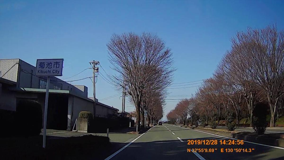 f:id:japan_route:20200124180753j:plain