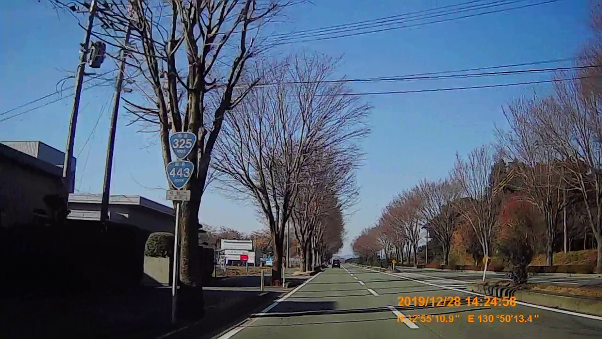 f:id:japan_route:20200124180802j:plain