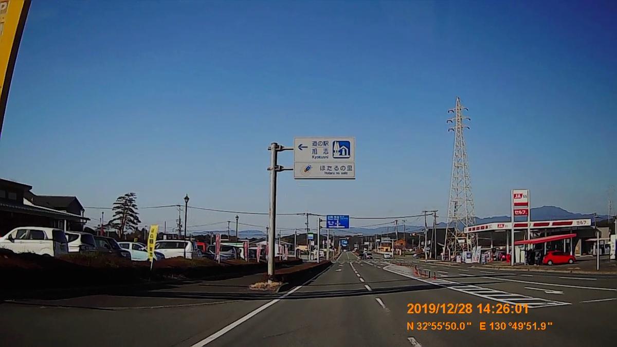 f:id:japan_route:20200124180808j:plain