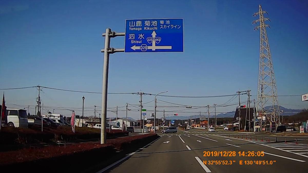 f:id:japan_route:20200124180815j:plain