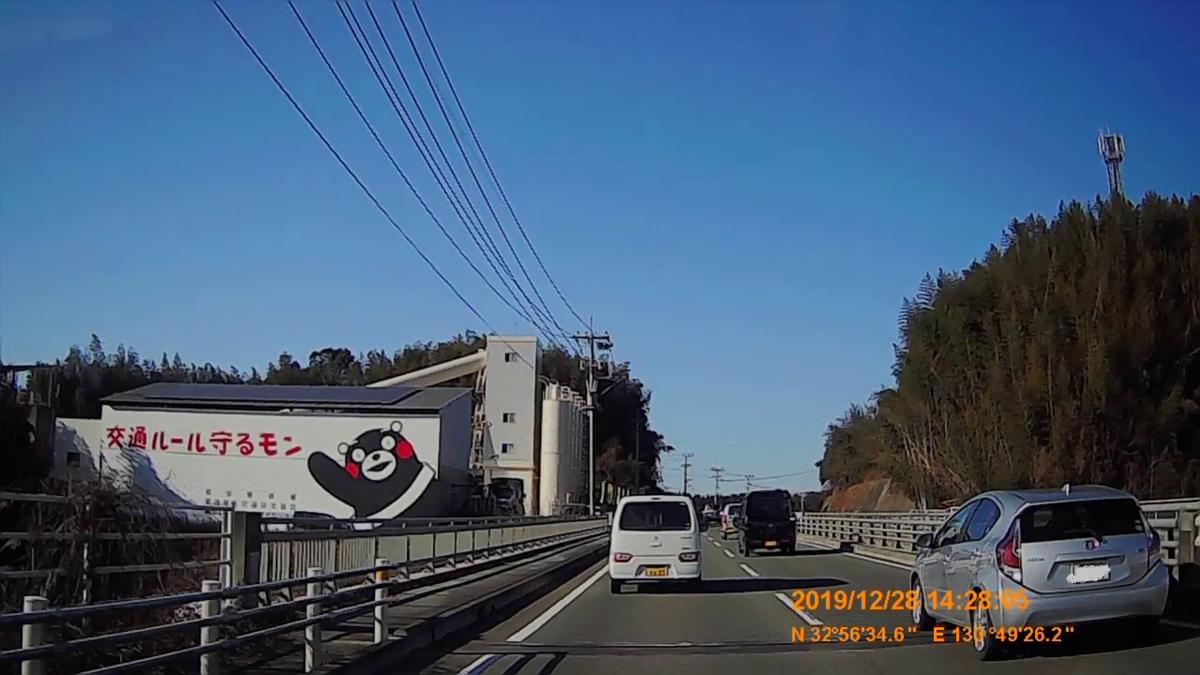 f:id:japan_route:20200124180824j:plain