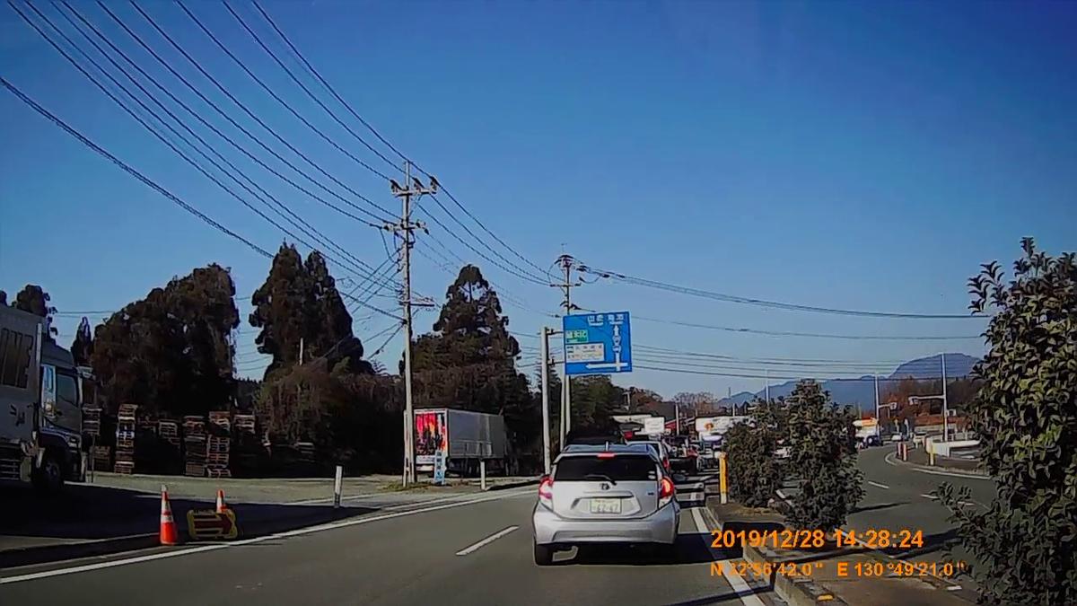 f:id:japan_route:20200124180831j:plain