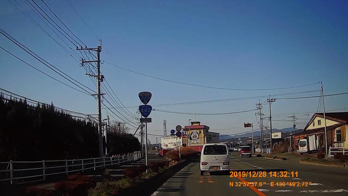 f:id:japan_route:20200124180847j:plain