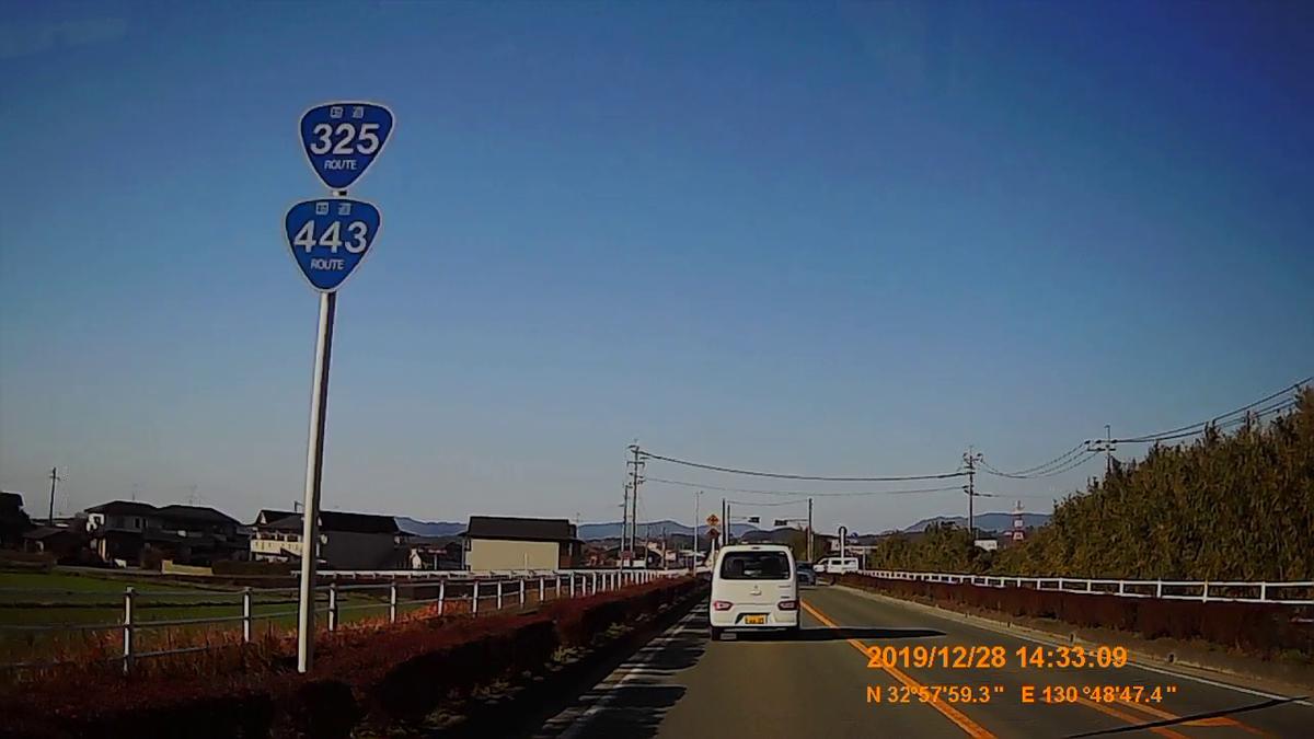 f:id:japan_route:20200124180856j:plain