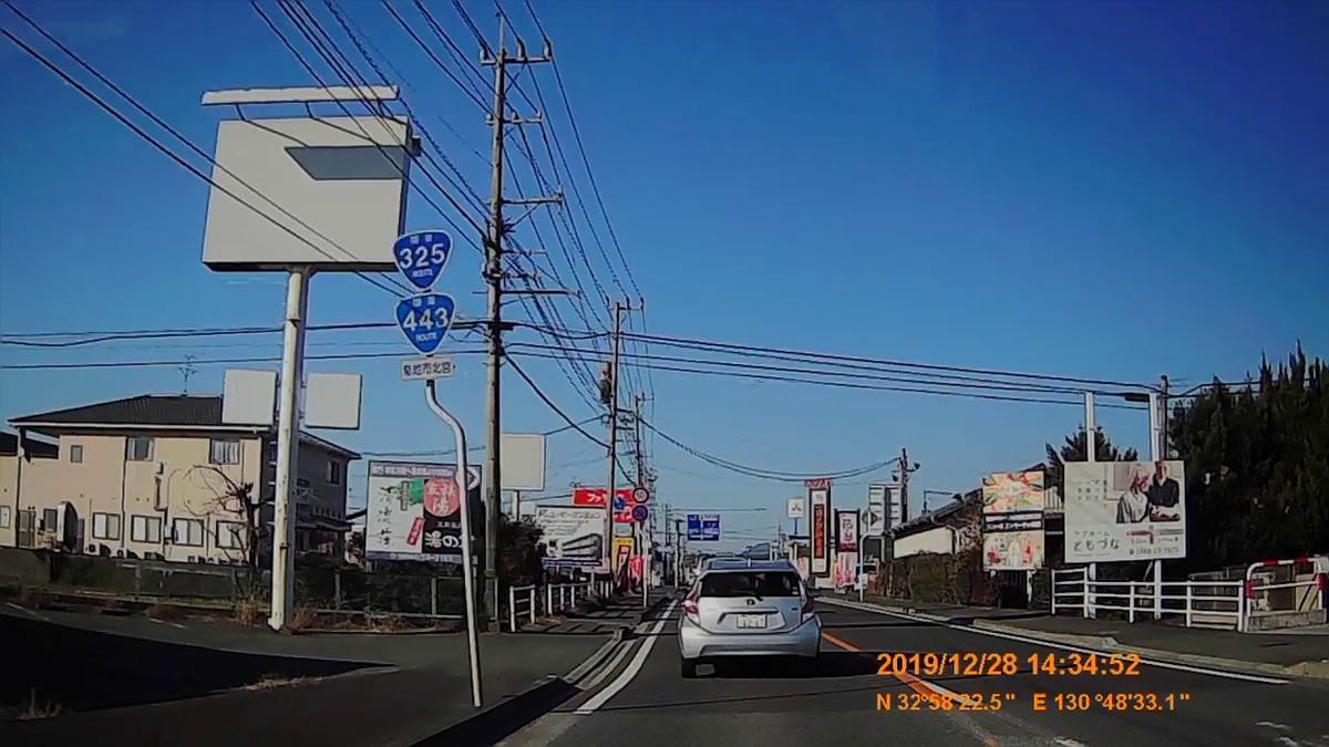 f:id:japan_route:20200124180902j:plain